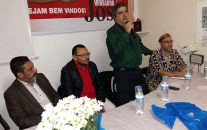 Plenária com Vereador Josa e FUCABRAD, tem a presença do Deputado BARBA